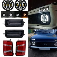 "2Pcs LED Daytime Running Lights for Lada Niva 4x4 1995 Running Turn Signal 7"" LED Headlights With DRL Car Tuning Lamp Taillight(China)"