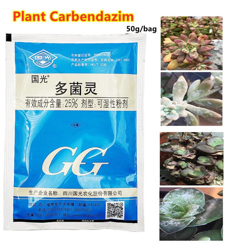 50g Carbendazim Bulbs Plants Rooting Growth Hormone Drugs Flowers and Crops Plant Sterilization Pesticides Fertilizer