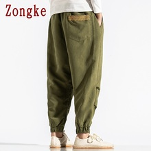 Zongke мужские брюки с эффектом потертости, брюки для бега, мужские брюки, уличная одежда, спортивные штаны, штаны-шаровары, мужские брюки, 5XL, хип-хоп,, Осенние, новые