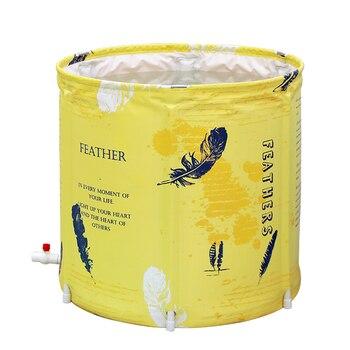 Adult Bath Barrel Thickening Bathing Vibrating Artifact Household Folding Bath Barrel Adult Body Bath Tub Female Bathtub