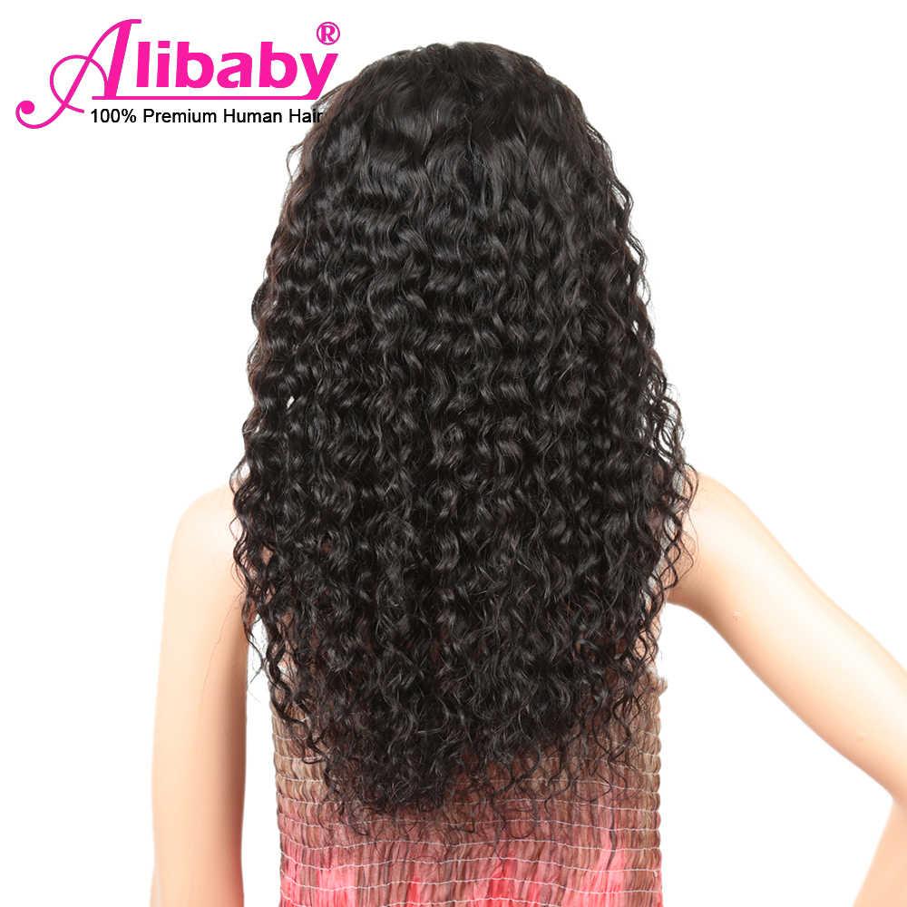 Alibaby HD วิกผมลูกไม้น้ำคลื่นลูกไม้ด้านหน้าด้านหน้าวิกผมบราซิลโปร่งใสลูกไม้ Wigs สำหรับผู้หญิงสีดำ Remy เปียกและหยักวิกผมผมมนุษย์