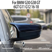 Посмотрите углеродного волокна замена высокое качество 2 шт. боковое зеркало заднего вида Рог Форма для BMW G30 G38 GT G11 G12 2016-2018