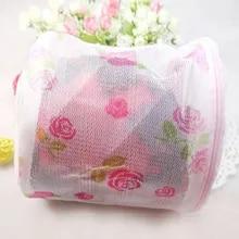 1/2PCS Home Use Lingerie Washing Mesh Clothing Underwear Organizer Washing Bag Useful Net Bra Zipper Laundry Bag Pattern Random
