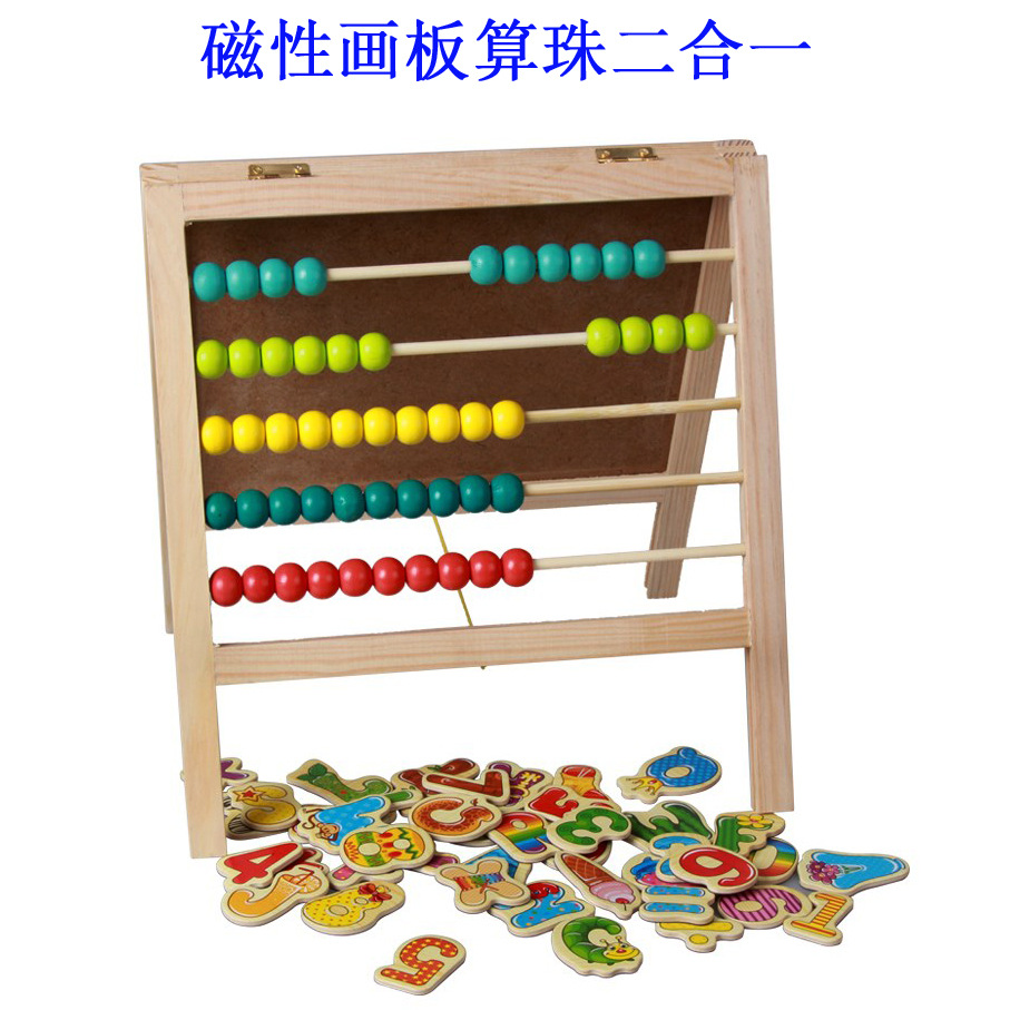 Multi-functional Magnetic With Numbers Lettered Beads Sketchpad Infants Mathematics ENLIGHTEN Early Education Toy Wood Education