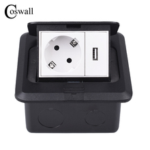 Coswall All Aluminum Black Panel Slow Pop Up Floor Socket 16A Russia Spain EU Standard Power Outlet With USB Charging Port 5V 1A