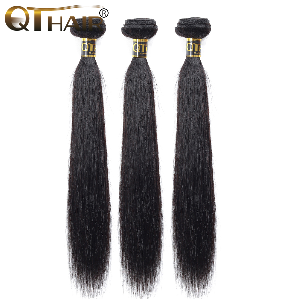 QT Straight Hair Bundles Brazilian Hair Weave Bundles 100% Human Hair Bundles Natural Color Non Remy Hair Weave 1/3/4 Pieces