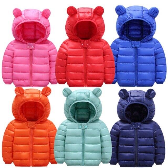 Фото куртка с капюшоном для маленьких девочек возрастом от 1 года цена