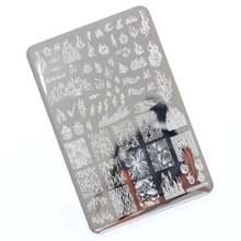 1 шт 145*95 см плюс пластины для штамповки ногтей из нержавеющей