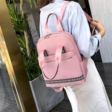цена на Women School Bag Backpack Student Large Capacity Nylon Travel Hand Laptop Bags For Teenager Girl Travel Outdoor Fashion Rucksack