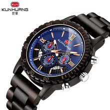 KUNHUANG Handmade Ebony Wooden Watches Casual Mens Clock All Wood