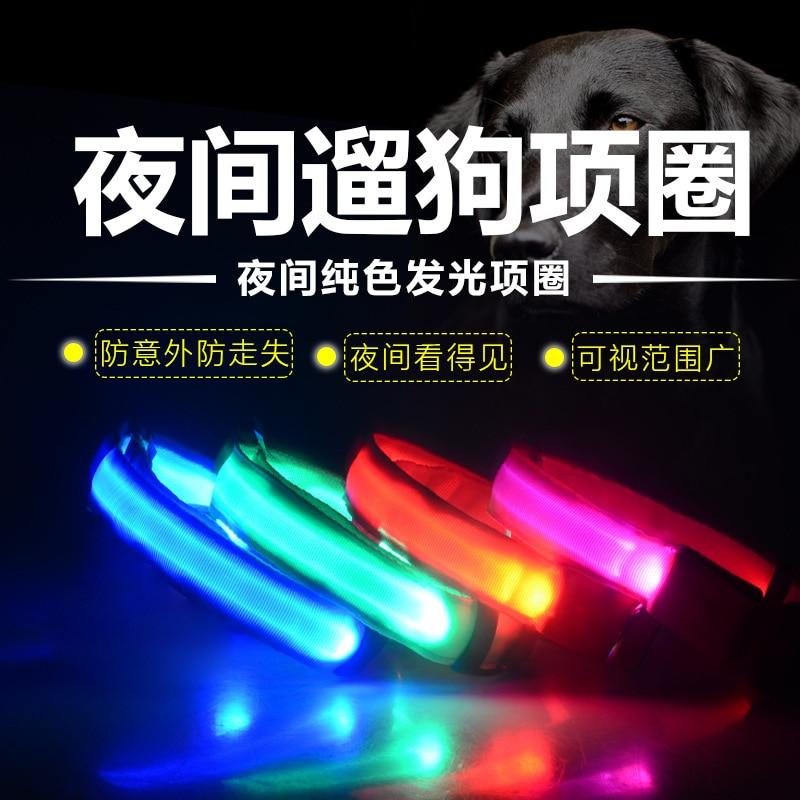 New Products Listed LED Luminous Pet Collar Medium Large Dog Dog Night Light Supplies