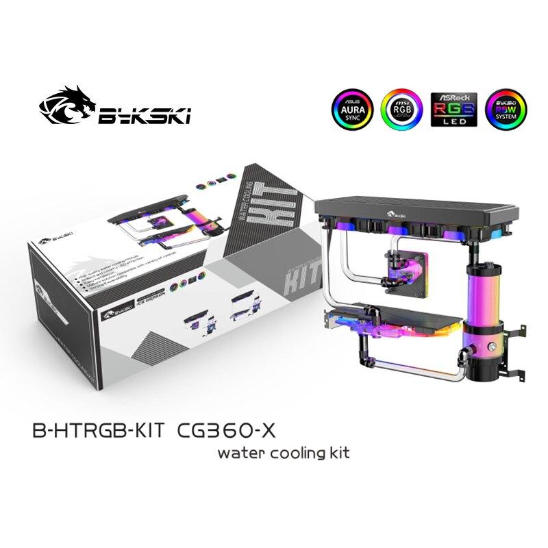 Bykski B-HTRGB-KIT PC WaterCooling Kit CPU GPU Hard Tube Split Set Basical Radiator Advanced Program Kits 5V RWB 12V RGBLighting