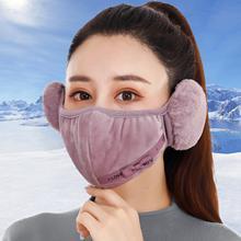 Cartoon Autumn Winter Earmuffs Men Women 2 In 1 Warm Mask Earlap Fashion Cotton Autumn Mouth-muffs Ear-cap Wrap Band Ear Warmer