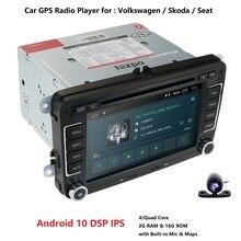 QuadCore 2G + 16G DSP IPS Android 10 Máy Nghe Nhạc Đa Phương Tiện Phát Thanh Đồng Hồ Định Vị GPS Cho Xe Volkswagen VW Passat B6 touran GOLF5 POLO Jetta 2 Din DVD