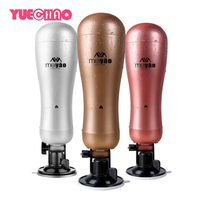 USB Charging Hands Free Masturbation Cup Real Vagina Pocket Pussy Automatic Male Masturbator Interactive Voice Sex Toys for Men