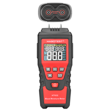 Multifunction Moisture Meter Suitable For Wood Concrete Mortar Tree Building Materials