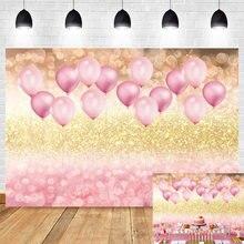 Шар цвета розового золота с днем рождения фото фон детский душ