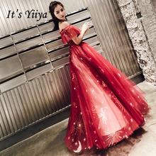 Женское длинное вечернее платье it's yiiya бордовое с вырезом