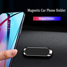 Mini Metal Magnetic Car Phone Holder Stand For Phone in Car Dashboard Magnet Strip Phone Mount For iPhone 11 Pro Huawei Support