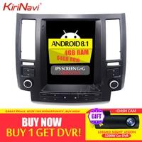 KiriNavi Vertical Screen Tesla Style 10.4 1 Din Android 8.1 Car Radio GPS Navigation For Infiniti FX FX35 FX45 Car DVD Player