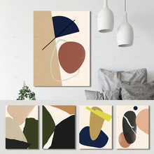 Abstract Geometric Color Blocks Poster Wall Art Minimalist Print Canvas Painting Pictures Living Room Home Decor Drop Shipping wall art canvas painting stairs corridor space buildings abstract poster print pictures for living room home decor drop shipping