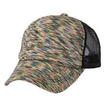 Унисекс летняя уличная бейсболка цветная полосатая сетчатая