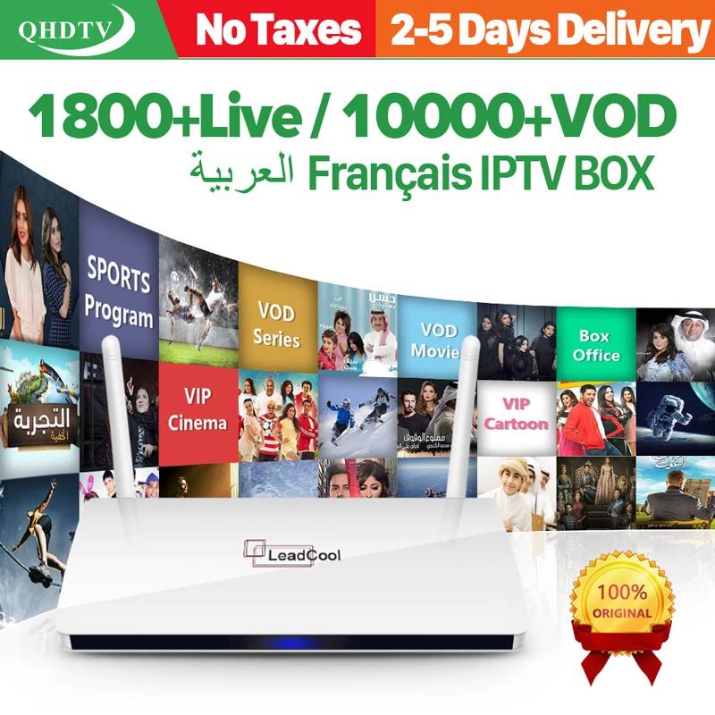 Code IPTV Subscription 1 Year QHDTV Leadcool Android 8.1 TV Box RK3229 1+8G France Belgium Netherlands