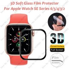 Новая мягкая прочная экранная пленка для apple watch series