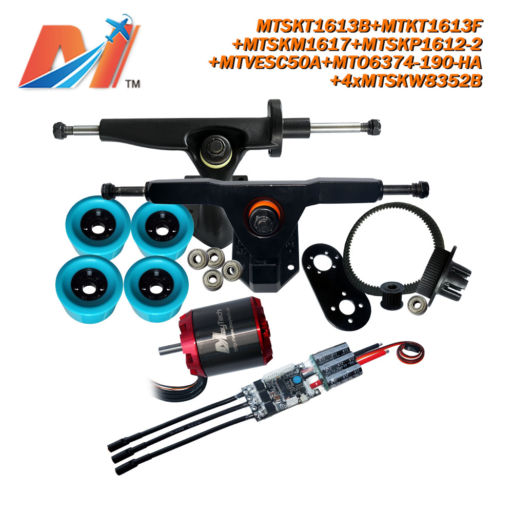 Maytech (10pcs) e-wheel skateboard <font><b>6374</b></font> outrunner <font><b>motor</b></font> <font><b>brushless</b></font> <font><b>190KV</b></font> electric longboard kit image