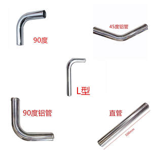 Aluminum-Tube Connecting Air-Intake-Hose Engine Air-Flow-Tuning Cold for SPSLD 63/70/76mm