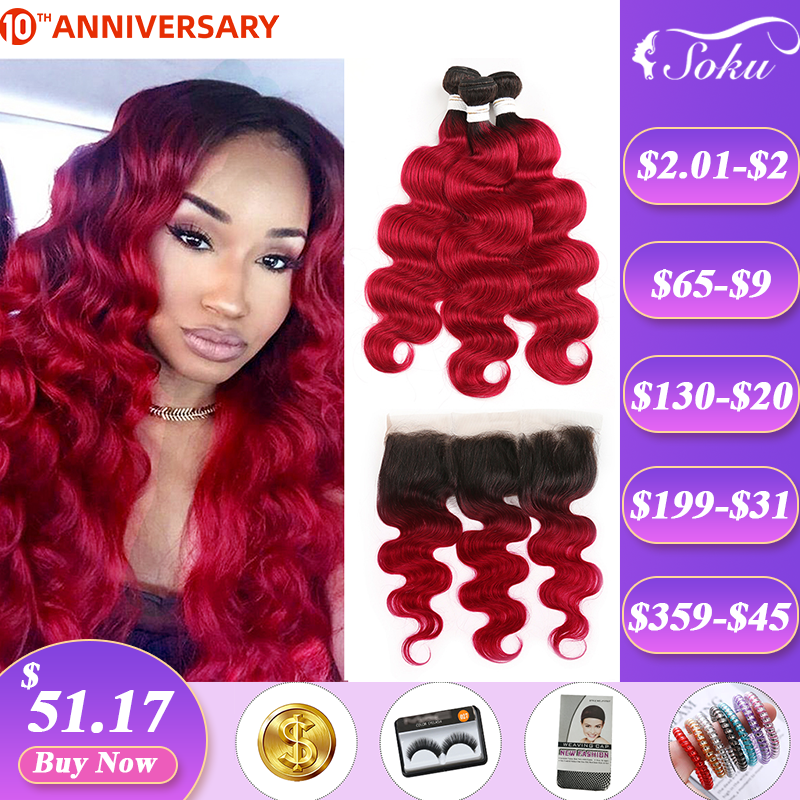 1B Burgundy Brazilian Body Wave Human Hair Bundles With Frontal 13x4 SOKU 3PCS Ombre Red Hair Bundles With Closure Non-Remy Hair