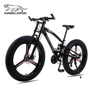 Corrida leopardo 7/21/24 velocidade 26x4.0, mountain bike de gordura, suspensão para choque, entrega gratuita bicicleta da rússia
