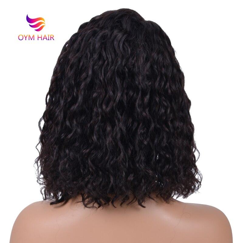 Short Human Hair Wigs For Black Women Water Wave Wig Brazilian Remy Human Hair U Part Lace Short Bob Wigs