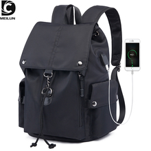 DC.meilun New School Backpack Men Fashion Bag Water Repellent Travel Backpacks External USB Charging Women Schoolbag a168