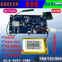 Placa de desenvolvimento stm32 beidou & gps posicionamento mc20 módulo gprs remoto bateria baixa potência forte sim868 Peças de purificador de ar     -