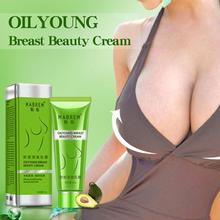 Ginseng Breast Enhancer Cream Rapid Growth Breast Lifting Firming Beauty Cream Breast Expansion Crea