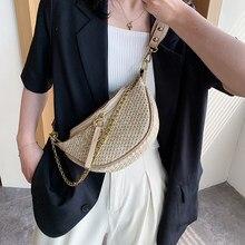 Sac de plage en paille pour femmes, sacoche de poitrine pour dames, nouveau Design, sac à bandoulière de qualité, sac de voyage avec chaîne, été 2021