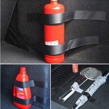 4ピース/セット車のトランクオーガナイザー消火器マウントストラップ収納袋テープ固定包帯ブラケットステッカーストラップ