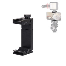 Metal Phone Holder with Hot Shoe Mount for Iphone/Huawei/Xiaomi/DSLR/Spddelite/Tripod/Selfie Stick/Monitor/Microphone/Ring Light
