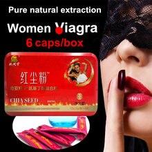 Женская Виагра оргазм либидо усилитель афродизиак таблетки увеличение