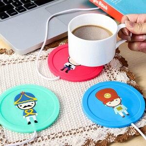 Cute Cartoon 5V coffee mug war
