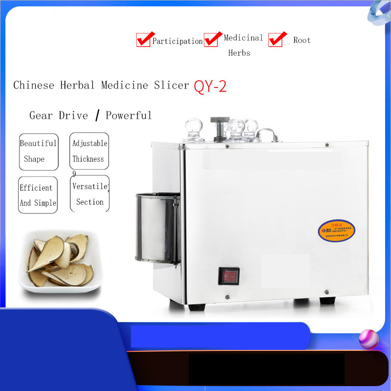 QY-2 Commercial Pharmacy Multi-function Slicer American Ginseng Maca 37 Slicing Machine Electric Ginseng Slicer