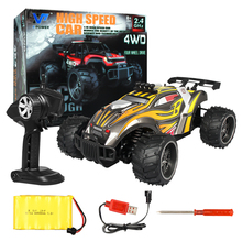 1:16 2.4G RC High-Speed Off-Road Vehicle Powerful Motor Anti-Collision Remote Control Car Toy - Yellow