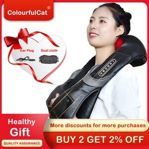 Electric Neck Roller Massager