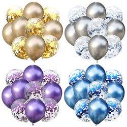 10 piezas de globos de látex de Metal confeti conjunto de globos de fiesta de cumpleaños de boda decoración de globos de helio de ducha de bebé