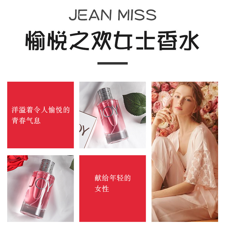 90ml Original Perfume For Women Atomizer Bottle Glass Spay Female Parfum Flower Long Lasting Fragrance Perfume