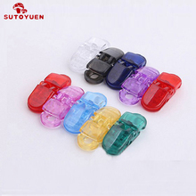 Sutoyuen 2019 New Arrival 500pcs 5mm Transparent Plastic Pacifier Clips Attache Sucette Soother Holder For Baby Nipple Chain