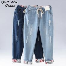 Plus Size Elastic Waist Hemming Boyfriend Loose Ripped Denim Harem Jeans 4Xl 5Xl Light Blue  GirlS Casual Pants For Women