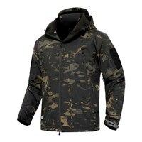 Камуфляжная флисовая куртка с капюшоном. Большой выбор расцветок и размеров.