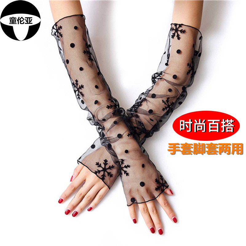 Summer Ice Silk Sun Protection Sleeve Female Lace Driving Thin Arm Sleeve Elastic Long Mesh Socks Foot Cover